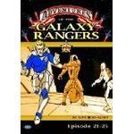 Galaxy Rangers - Episoden 21-25 [DVD]